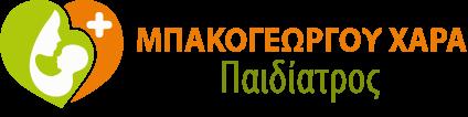 Παιδίατρος Μπακογεώργου Πετρούπολη – Περιστέρι Logo